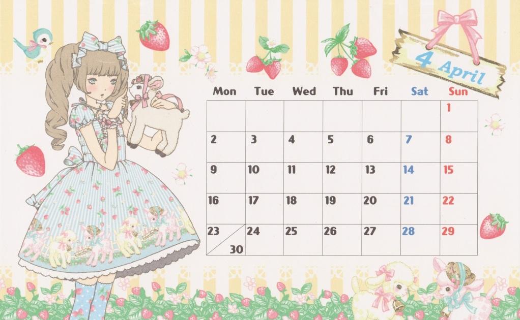 April_sm
