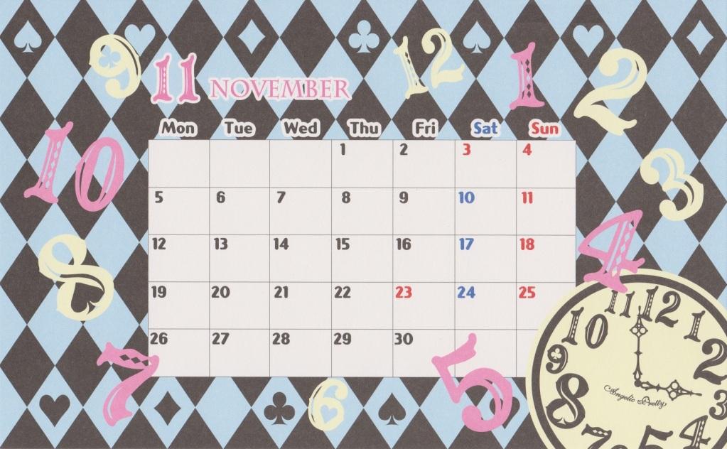 November_small