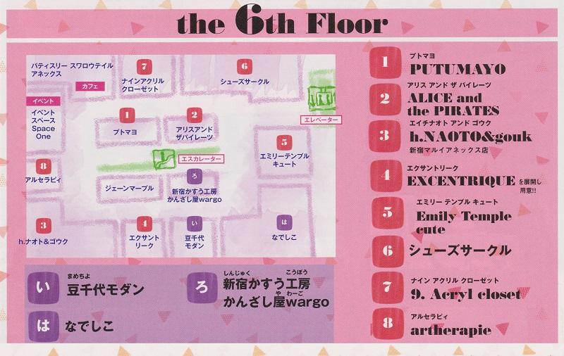 6th Floor_sm