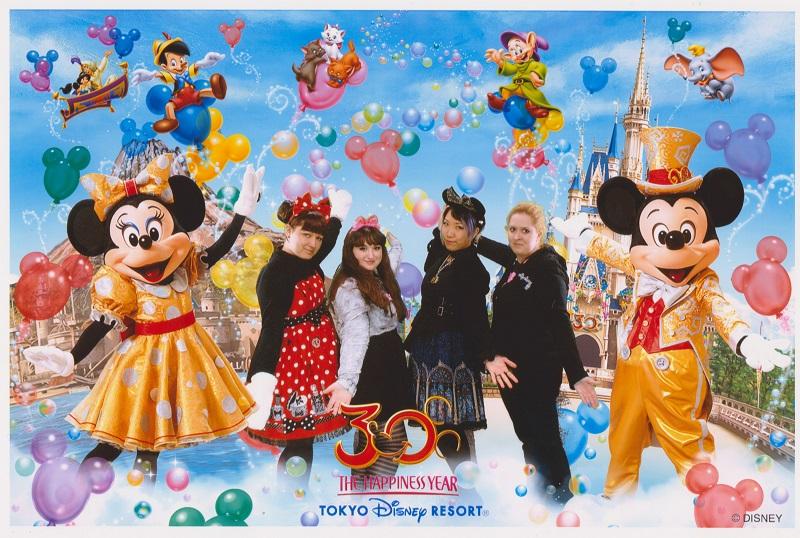 Disney 30_sm