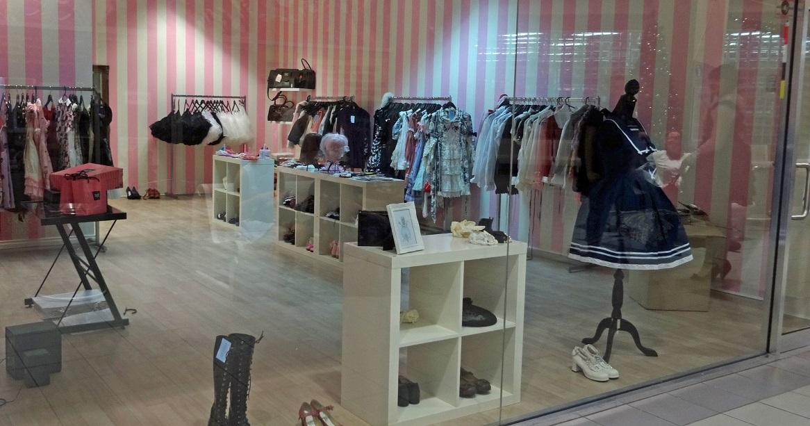 Store empty_sm1